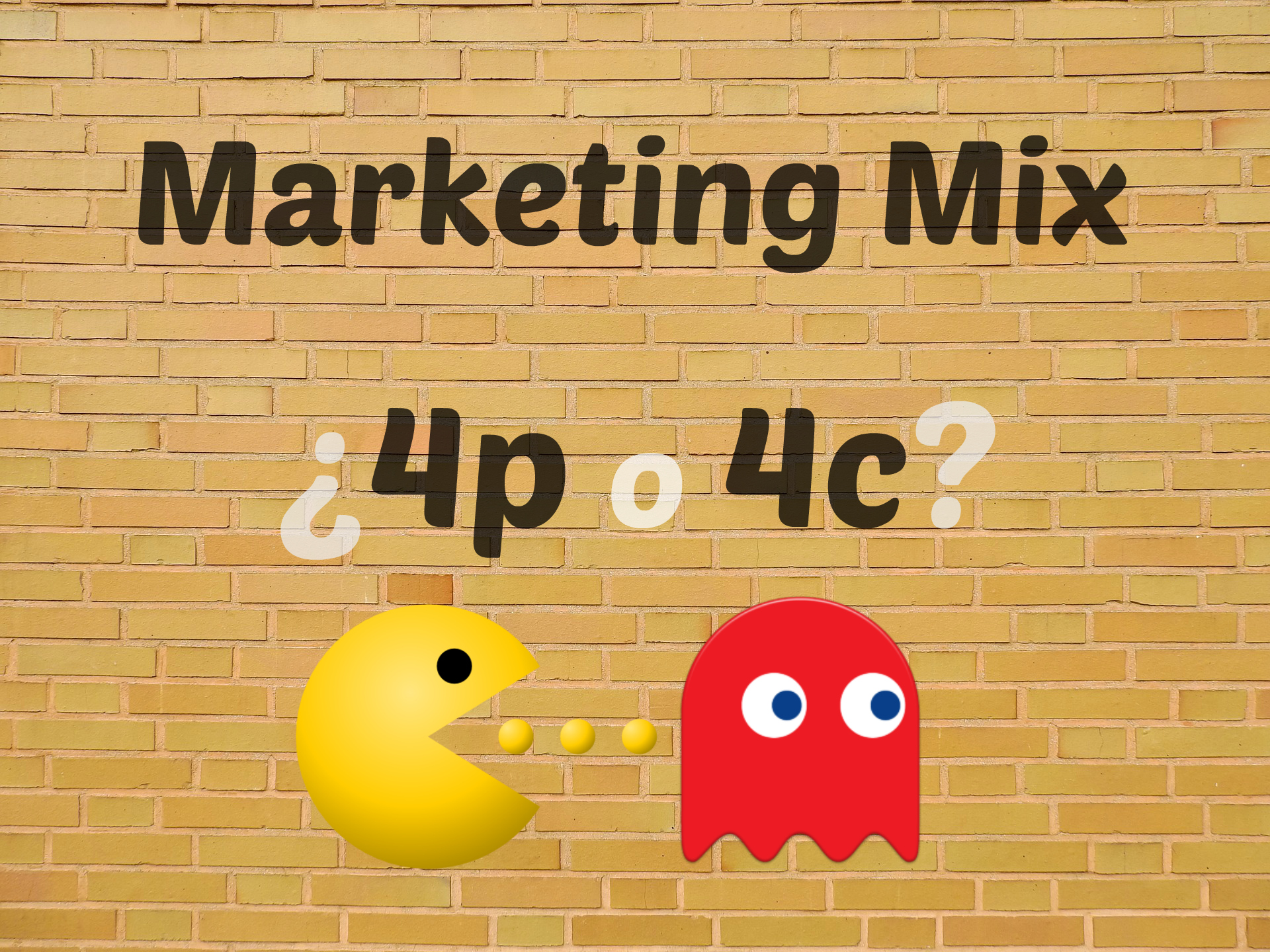 marketingmix4c4p