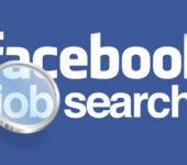 Facebook Job: Nueva funcionalidad en la red a punto de dar a luz