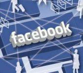 Facebook introduce nueva sección para explorar nuevo contenido